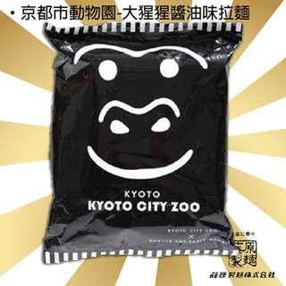 <降價>日本超人氣!!!藤原製麵拉麵 京都市動物園 黑猩猩-醬油(115g)