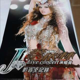 蔡依林Jolin 2004J1演唱會全紀錄雙CD+DVD 再加演唱會寫真書及年曆寫真卡 收錄[樂園]單曲 只有一張