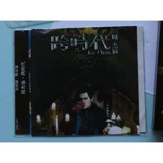 Jay Chou 周杰伦 CD Album (跨时代) (UNOFFICIAL)