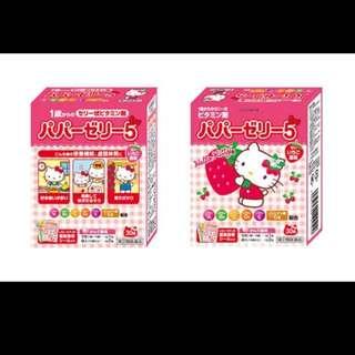 兒童草莓🍓維他命軟糖