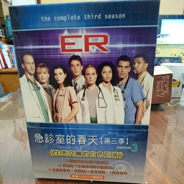 急診室的春天(第三季)