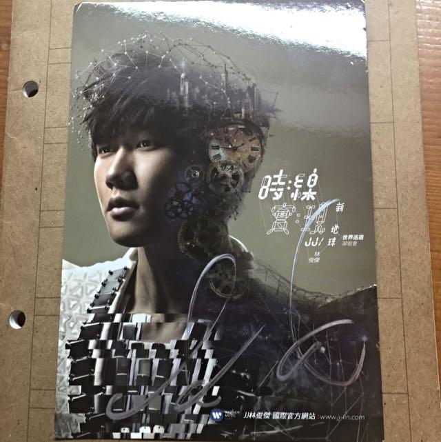(待面交)林俊傑親筆簽名照10x15
