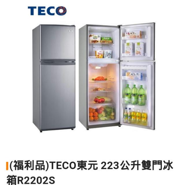 東元冰箱 九五成新哦