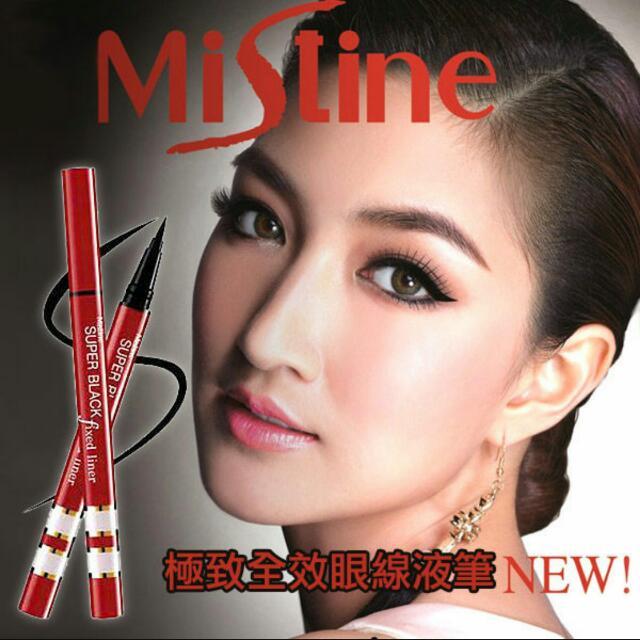 💄泰國美妝第一品牌 Mistine 極致全效眼線液筆💋 (市價:$300~$390)