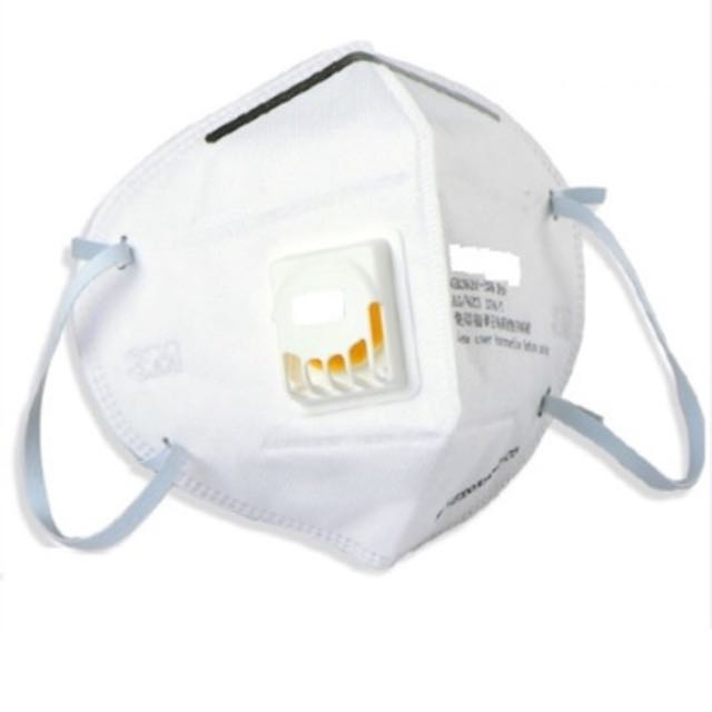 Mask N95 With 2 Breathing 5 9001v For pm Influenza dust Valve haze