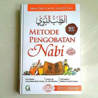 Metode Pengobatan Nabi (ﷺ) - Edisi Lengkap - BEST SELLER