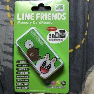 LINE 讀卡機 含運費