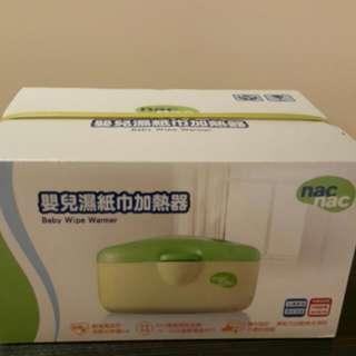 【全新】麗嬰房 nac nac嬰兒濕紙巾加熱器