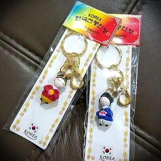 BRAND NEW - Cute Little Korean Clay Doll Keychain