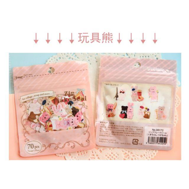 日本韓國糖果色貼紙/拍立得/手帳/行事曆/日記/卡片/裝飾