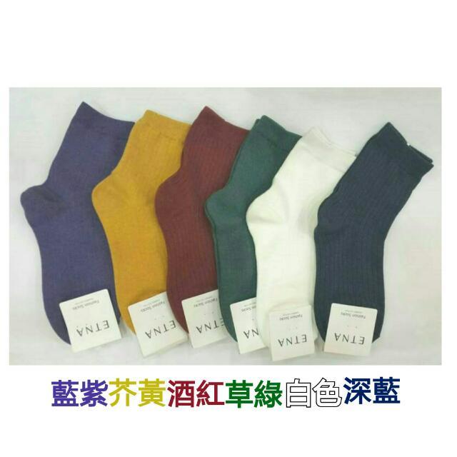熱賣破千雙🔥素色襪子 😍現貨供應中😍