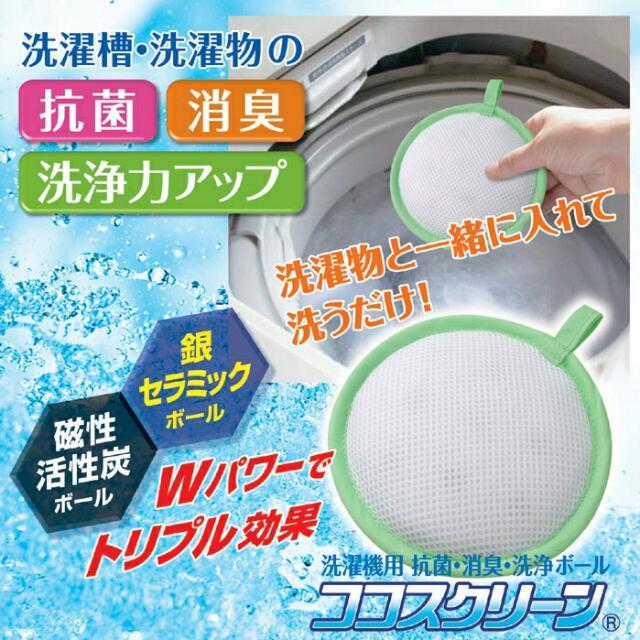 【後藤製作】銀Ag+炭三合一除菌片70g/約Ø13×厚3cm
