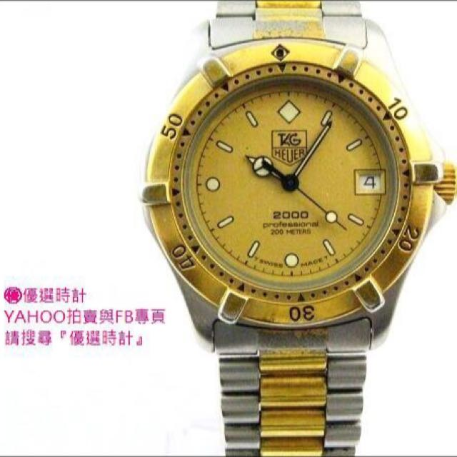 lowest price 50ab9 fa313 1111元競標優選時計TAG Heuer豪雅2000PROFESSIONAL 石英錶水鬼 ...