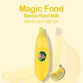▍TONYMOLY 香蕉牛奶嫩白護手霜 ▍