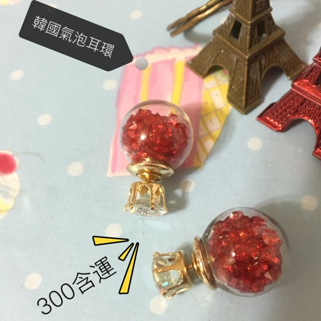 韓國 鑽石冶豔紅玻璃氣泡耳環