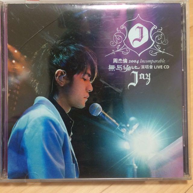 周杰倫 JayChou 2004 無與倫比 演唱會 LIVE CD