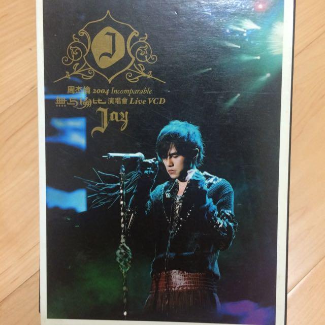 周杰倫 JayChou 2004 無與倫比 演唱會 LIVE VCD