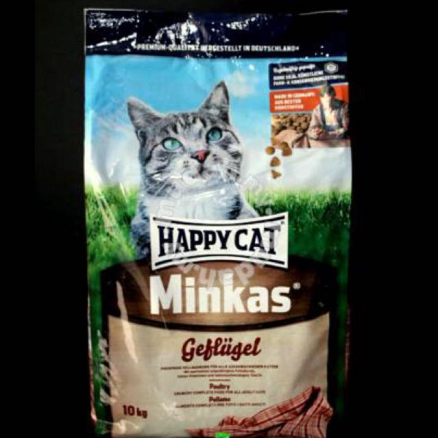 happy cat minkas pet supplies on carousell