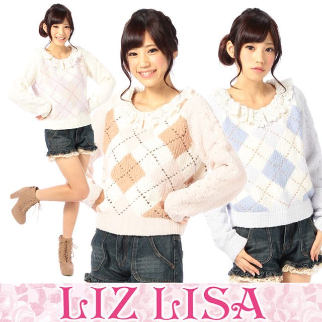 LIZ LISA🎀 正品 格紋針織上衣 - 白