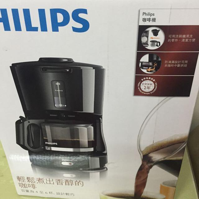 ☕️Phipils 飛利普 咖啡機 Cafe☕️