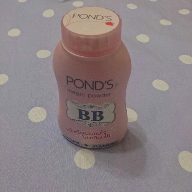 (待面交)POND'S  BB粉