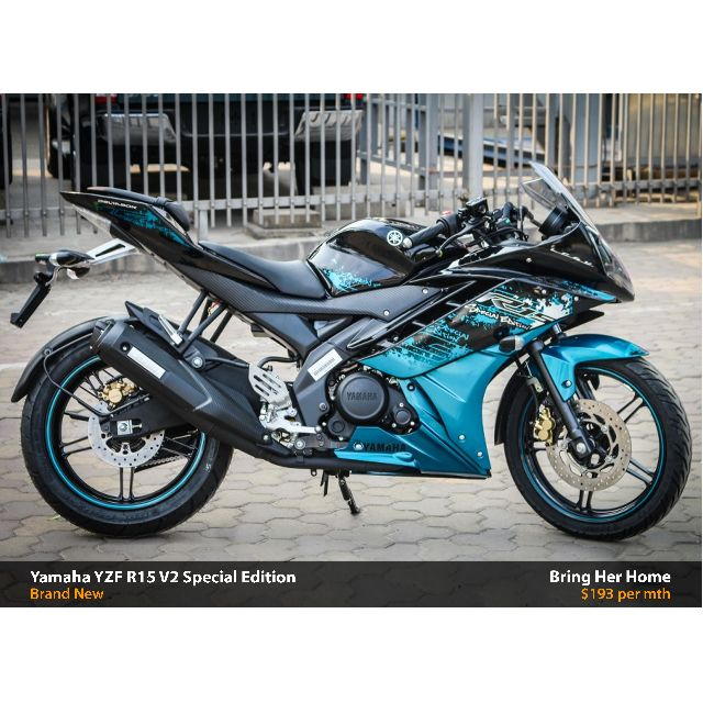 Yamaha YZF R15 V2 2015 New (Special Edition), Motorbikes on