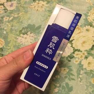 💁🏻日本7-11限定雪肌粹美肌保濕乳液