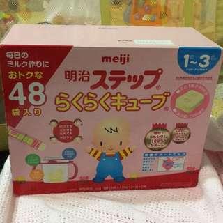🎌讚井屋🎌(預購,1/14到貨)日本明治奶粉二階、攜帶式奶粉塊一盒48條