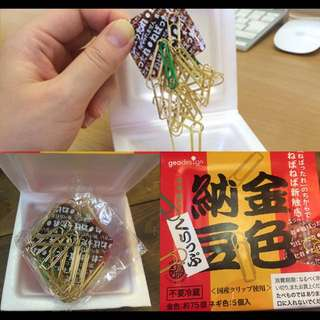 😆納豆迴紋針