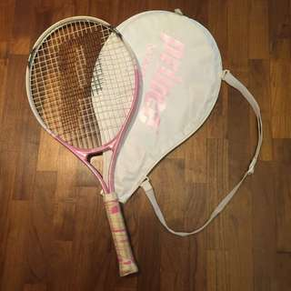Prince Maria 25 Junior Tennis Racquet