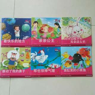 Pearson P3 Chinese Readers