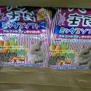 兔子🐰GEX飼料 (兩包)