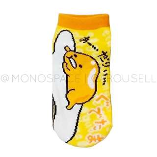 Gudetama Ankle Socks