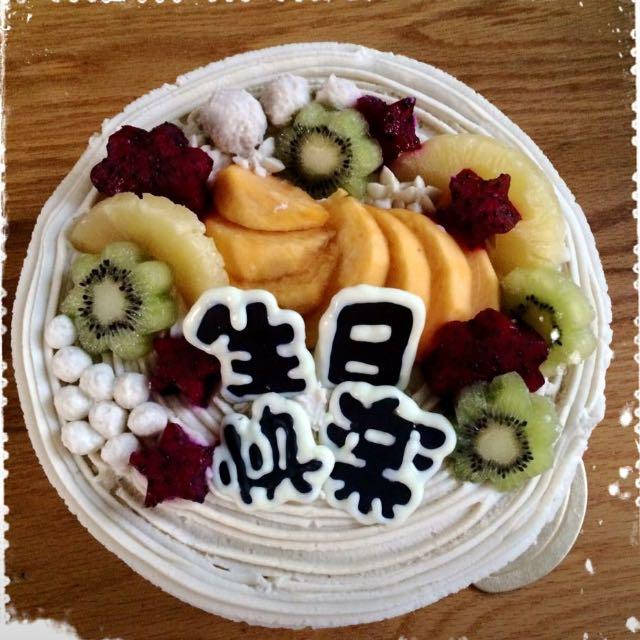 水果芋頭蛋糕(生日蛋糕)