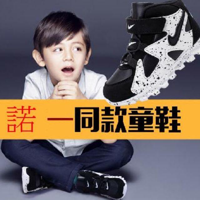 諾一同款運動童鞋