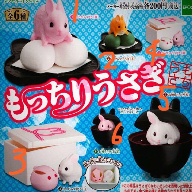 [換/售]兔子扭蛋🐰