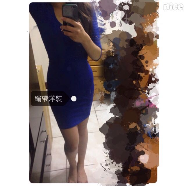 私物 繃帶洋裝