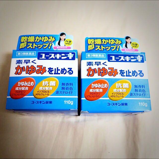 日本 Yuskin I 悠斯晶 止癢 乳霜/乳液 110g
