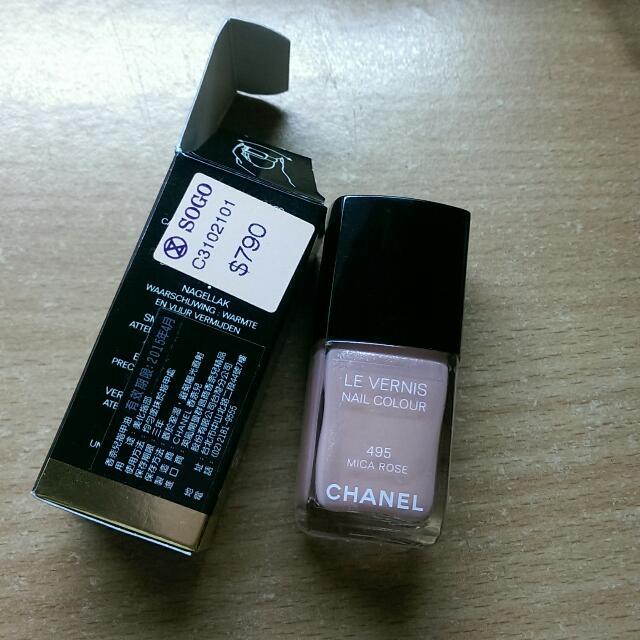 CHANEL粉紅指甲油