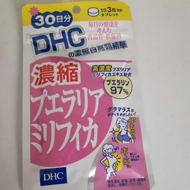 DHC濃縮白高顆精華30天份