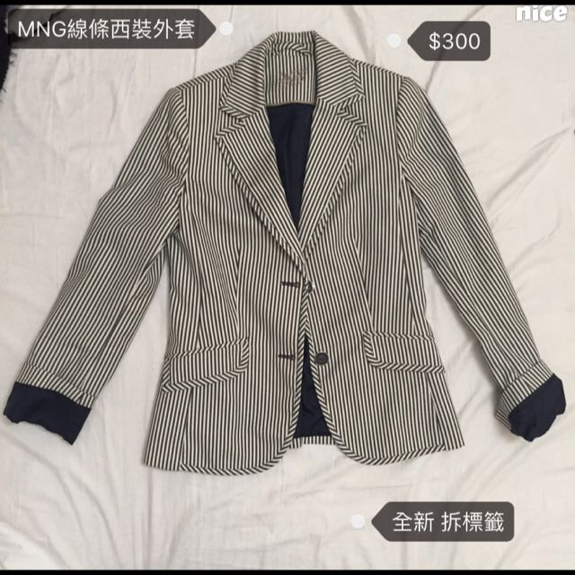 MNG MANGO 線條西裝外套