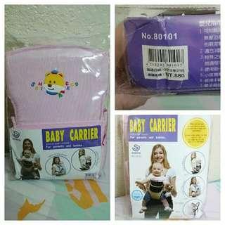 台灣製舒適牌全新嬰兒背帶揹巾