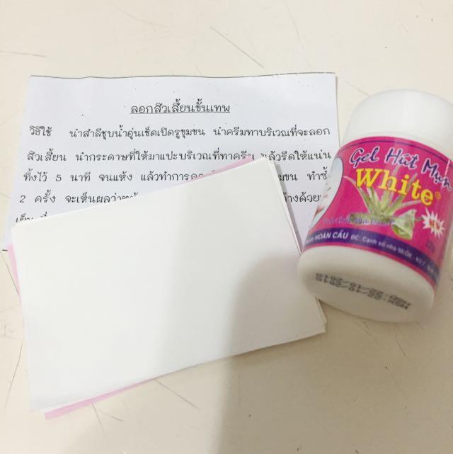 泰國粉刺膠