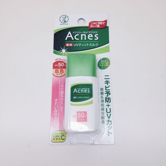 日版Acnes抗痘隔離霜