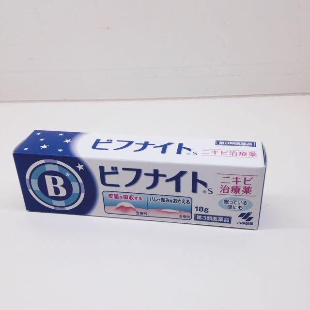 日本Bifnight痘痘藥