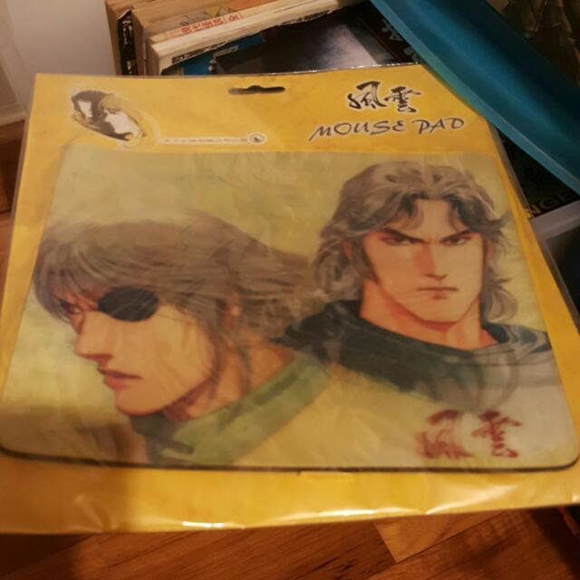 Feng Yun Mouse Pad