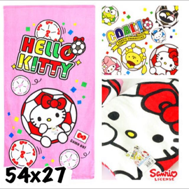 Hello Kitty兒童巾