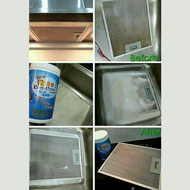 Home Master Detergent. ✌BYE BYE STUBBORN SMELLY STAIN !