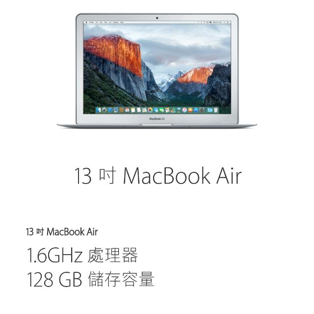 MacBookAir 13吋 4G/128G