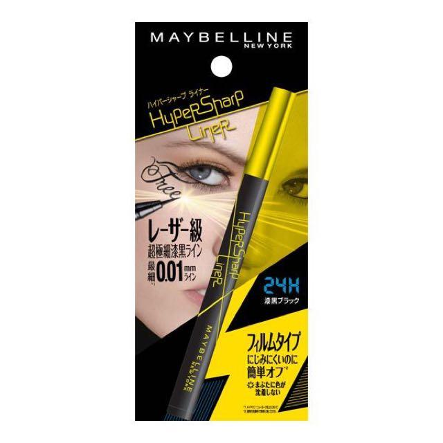 Maybelline 超激細抗暈眼線液(黑)